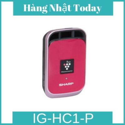 sharp-lg-hc1-p