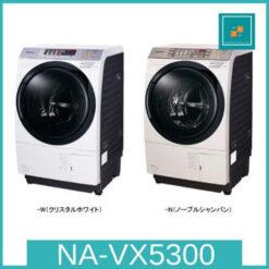 Máy Giặt Nhật Bãi