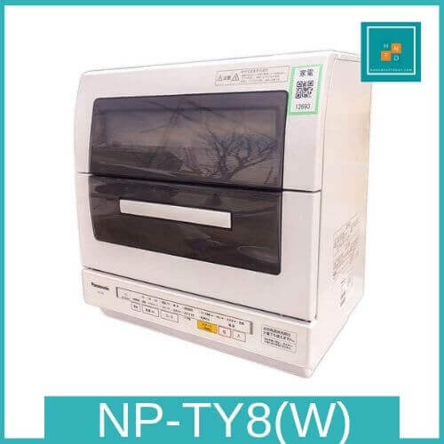 Máy rửa bát Panasonic NP-TY8