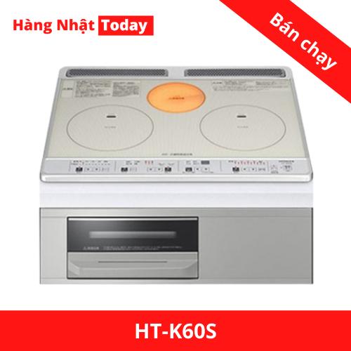 Bếp từ Hitachi HT-K60S-1