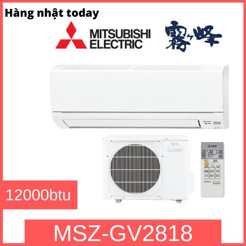 Điều hòa Mitsubishi MSZ-GV2818