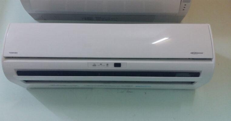 RAS-285GDR