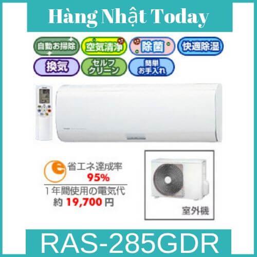 Điều hòa Toshiba RAS-285GDR