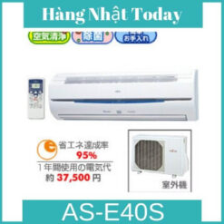 Điều hòa bãi Fujitsu AS-E40S