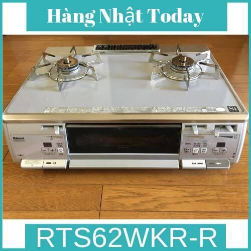 Bếp ga Nhật bãi Rinnai RTS62WKR-R