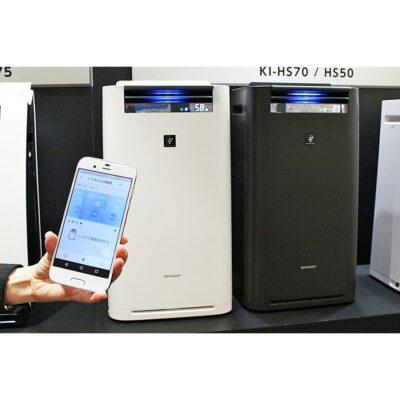 KI-HS70-W-H