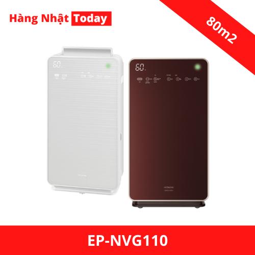 Lọc không khí Hitachi EP–NVG110 5