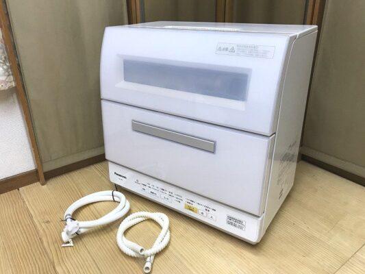 Panasonic NP-TR9