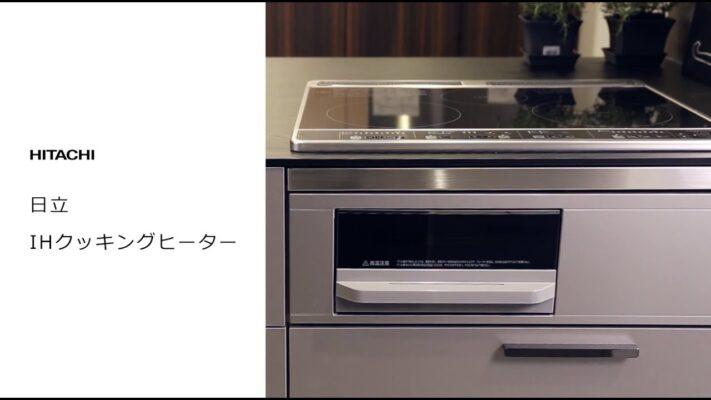 hitachi-ht-k6s-2