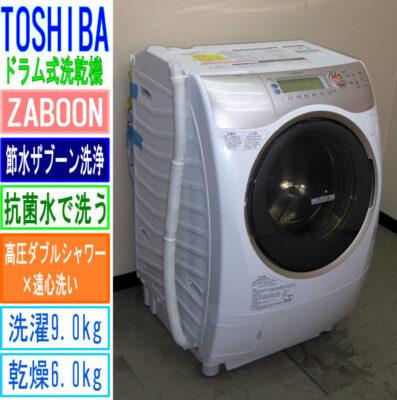 TW-Z9100L