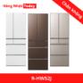 Tủ lạnh Nhật Hitachi R-HW52J-XN-1