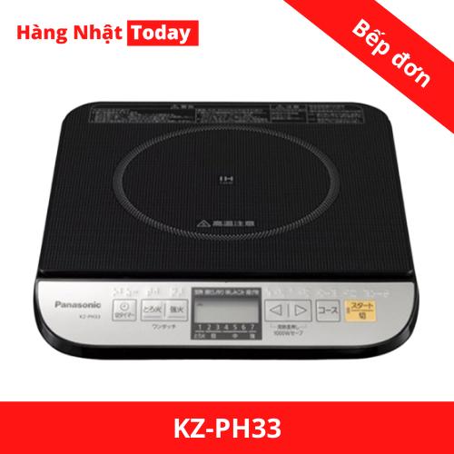 Bếp từ đơn Panasonic KZ-PH33