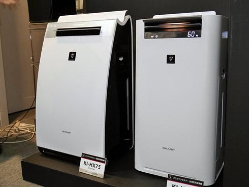 KI-HX75-W-1
