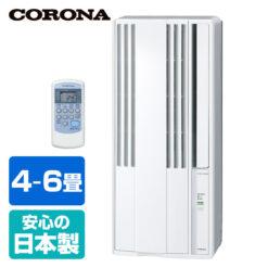 Điều hòa mini Corona CW-186iR