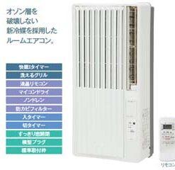Điều hòa một cục Koizumi KAW-1817(12m2) sản xuất 2011