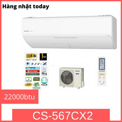 Điều hòa Panasonic CS-567CX2
