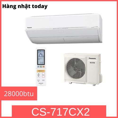 Điều hòa Panasonic CS-717CX2