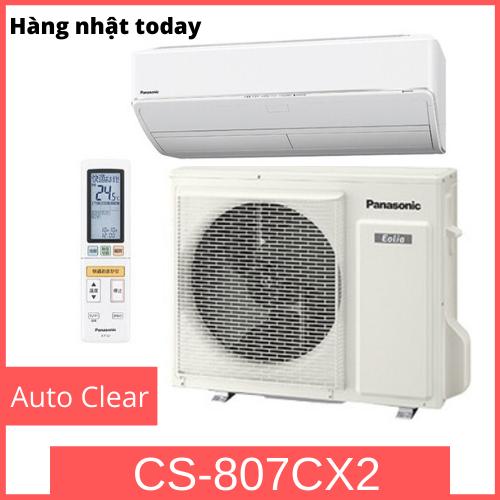 Điều hòa Panasonic CS-807CX2
