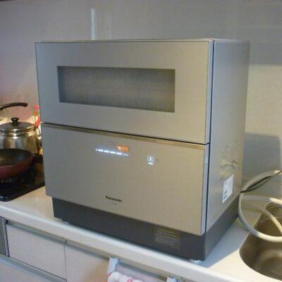 NP-TZ200-4