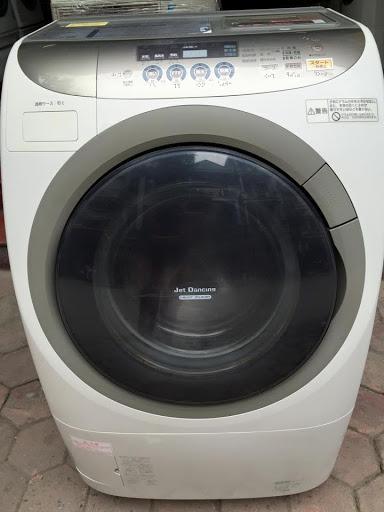 NA-VR1500