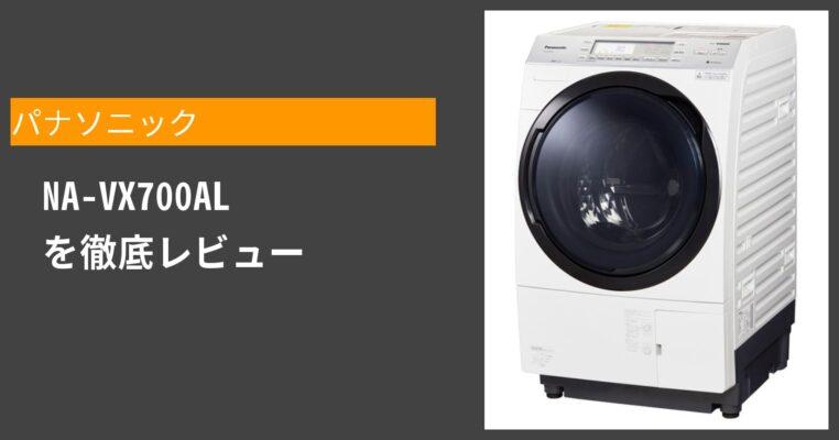 Tổng quan máy giặt Panasonic NA-VX700AL