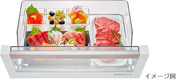 Tủ lạnh Hitachi R-HW47K-XN (vàng cát) mặt kính 5 cánh có ngăn đông mềm | hangnhattoday.com