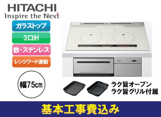 Tổng quan bếp từ Hitachi HT-M8STWF