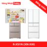 Tủ lạnh Hitachi R-X51N