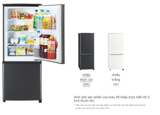 Phiên bản màu đen của tủ lạnh Mitsubishi MR-P15F